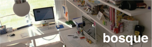 bosque-workspaces-share-some-candy-sub