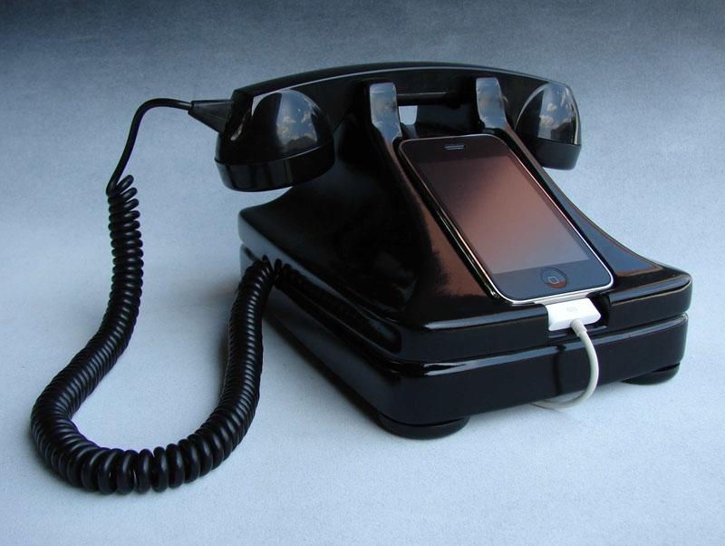Iphonephone