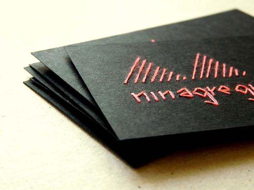 Nina-business-card